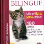 Nasce il dizionario bilingue Italiano/gatto-gatto/italiano